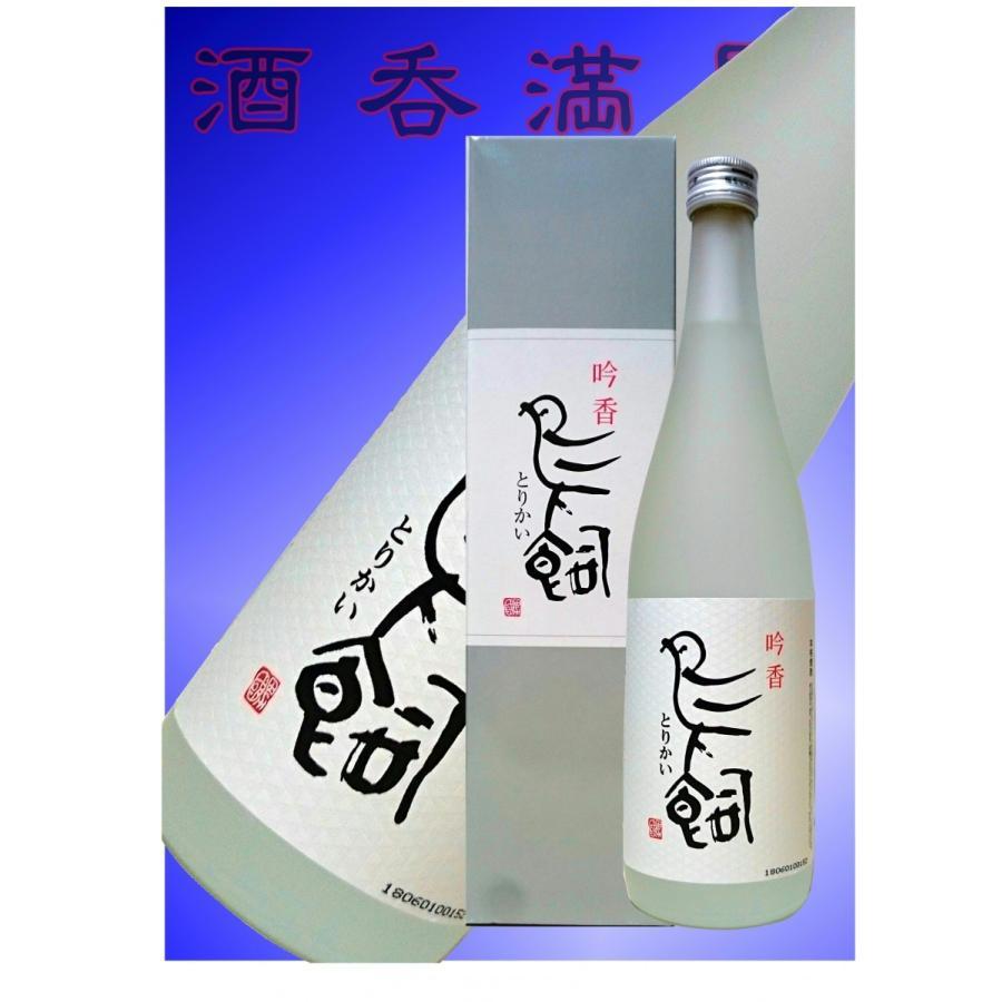 吟香 鳥飼 25度 720ml 米焼酎 専用化粧箱入|sake-sazan