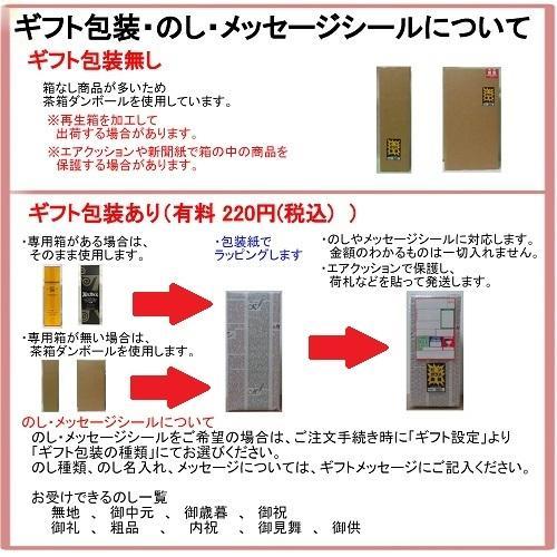 友桝 強炭酸水 500mlペット 1ケース(24本入)|sake-takuhai|02