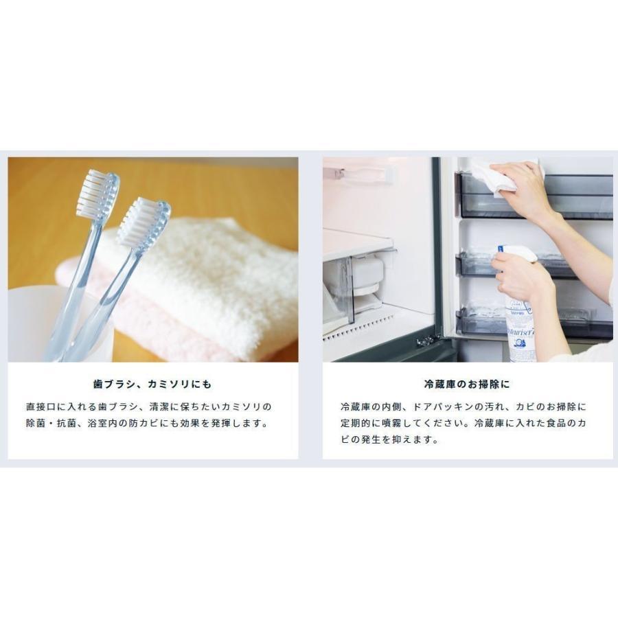 パストリーゼ77 アルコール77% 代引決済不可 置き型ポンプボトル 800ml ドーバー アルコール 除菌 sake-tonya 05