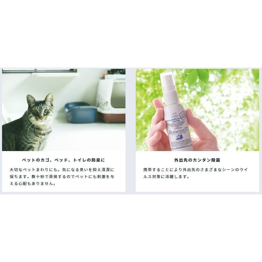 パストリーゼ77 アルコール77% 代引決済不可 置き型ポンプボトル 800ml ドーバー アルコール 除菌 sake-tonya 07