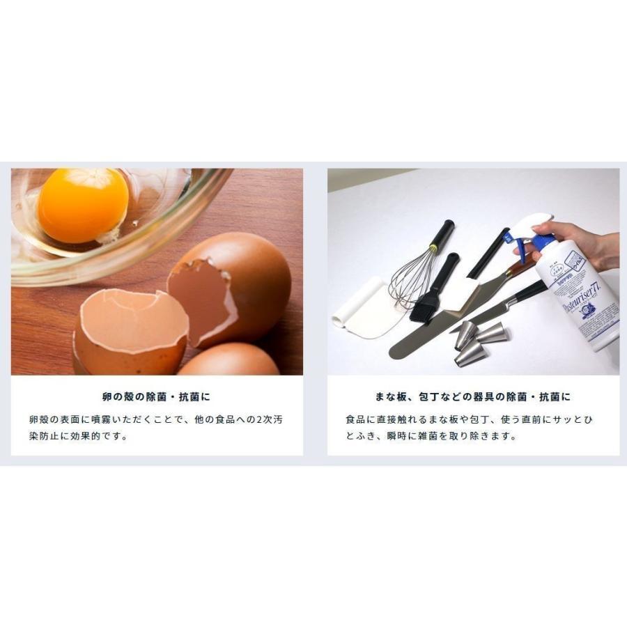 パストリーゼ77 アルコール77% 代引決済不可 置き型ポンプボトル 800ml ドーバー アルコール 除菌 sake-tonya 10