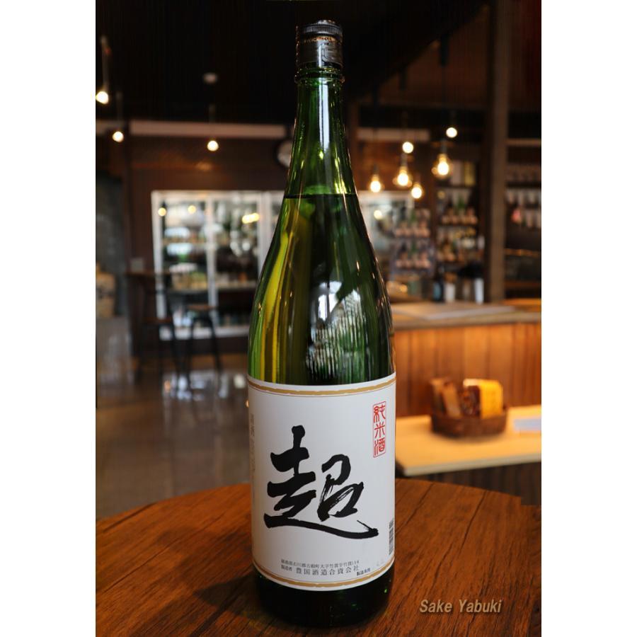 東豊国 純米酒 超 1.8L 豊国酒造  福島/古殿  sake-yabuki