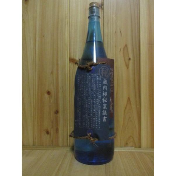 芋焼酎 蔵内極秘稟議書 1,800ml|sake-yukigura