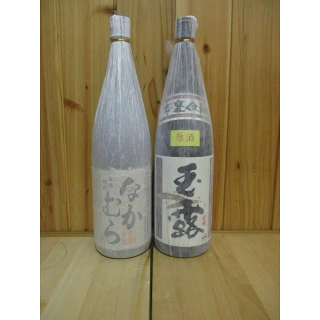 芋焼酎 なかむら 玉露 原酒 2本セット 1,800ml 化粧箱入|sake-yukigura