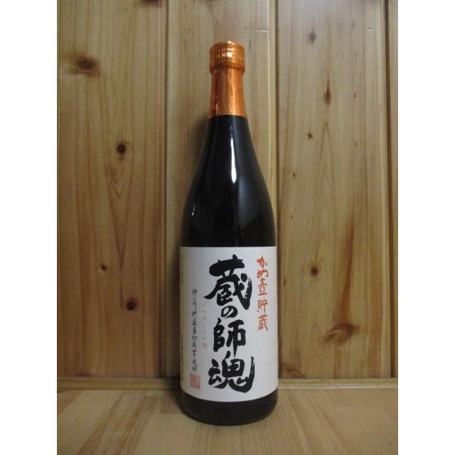 芋焼酎 蔵の師魂 1,800ml sake-yukigura