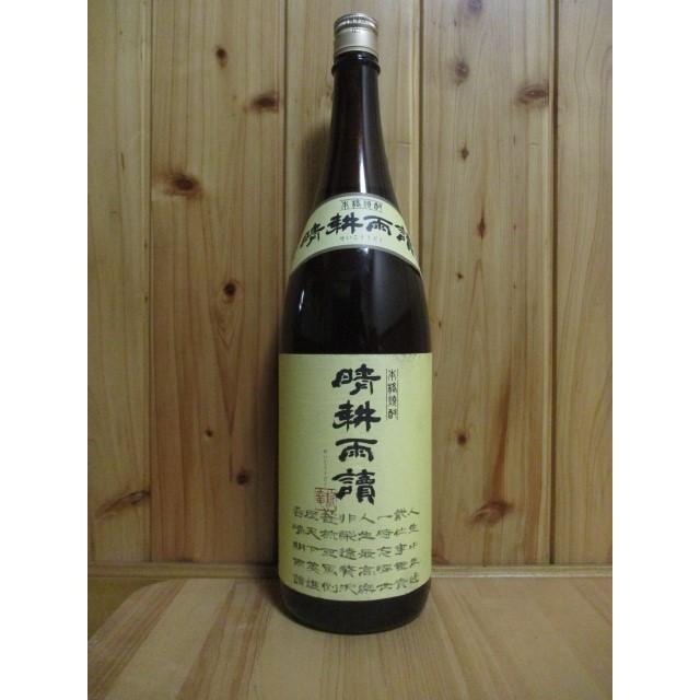 芋焼酎 晴耕雨讀 1,800ml|sake-yukigura