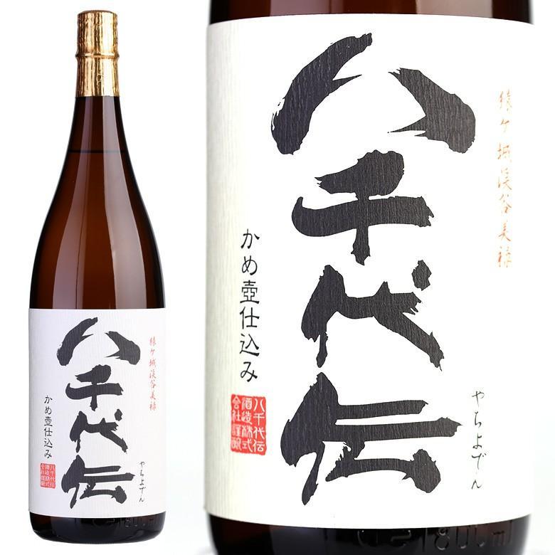 芋焼酎 八千代伝 白 1,800ml sake-yukigura