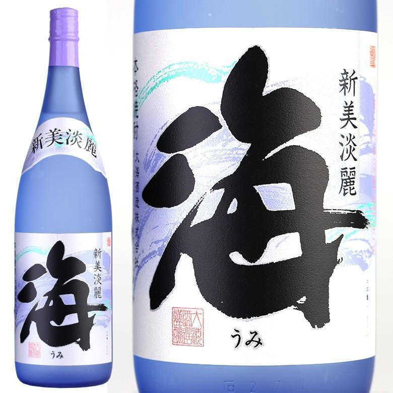 芋焼酎 海 1,800ml|sake-yukigura