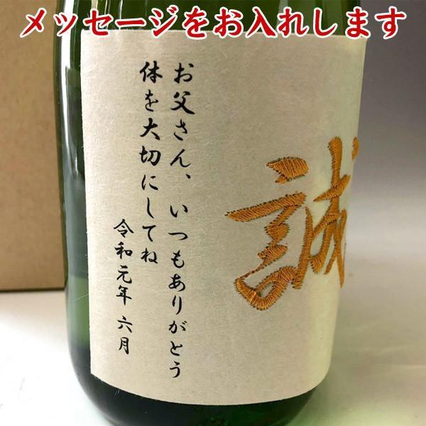 プレゼント 名入れ 日本酒 黒松仙醸 刺繍ラベル 純米吟醸 720ml 酒 誕生日 還暦祝い 名前入り ギフト 60代 70代|sake|02