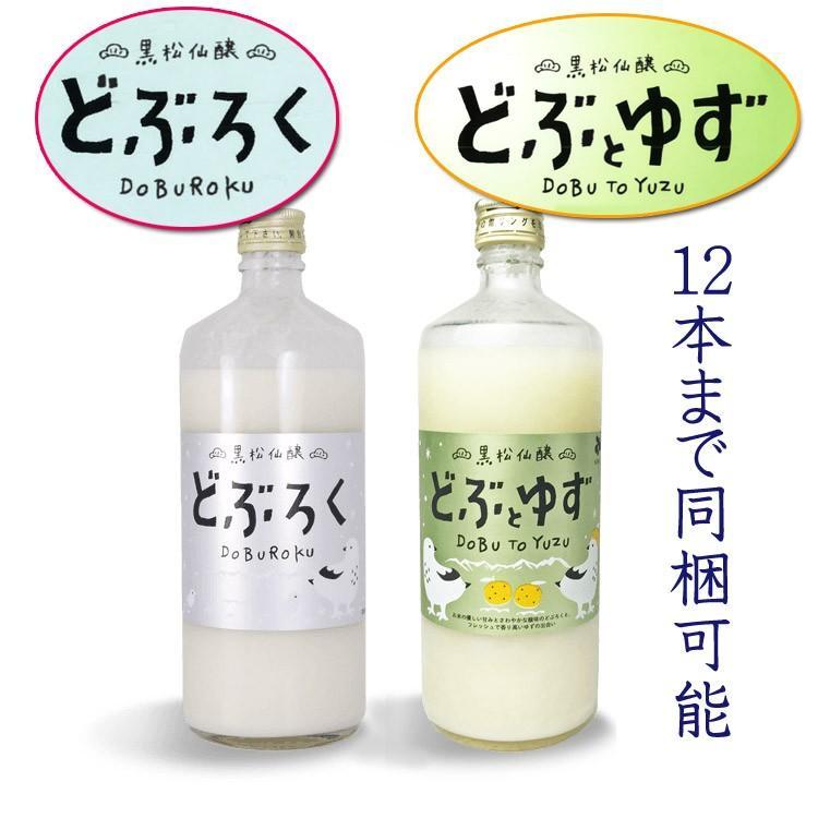 黒松仙醸 どぶろく 600ml 長野県 高遠 |アルコール6%(微発泡日本酒のような)仙醸|sake|02