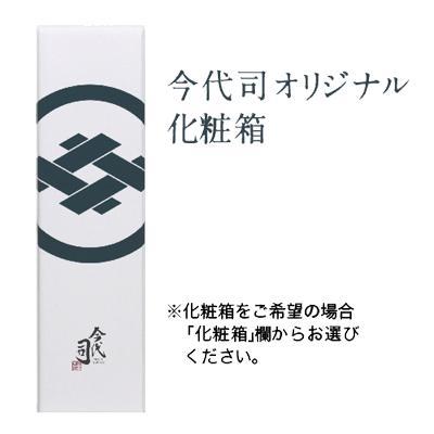 日本酒 新潟 今代司 IMA 牡蠣のための日本酒 720ml 数量限定 sakeasanoya 04