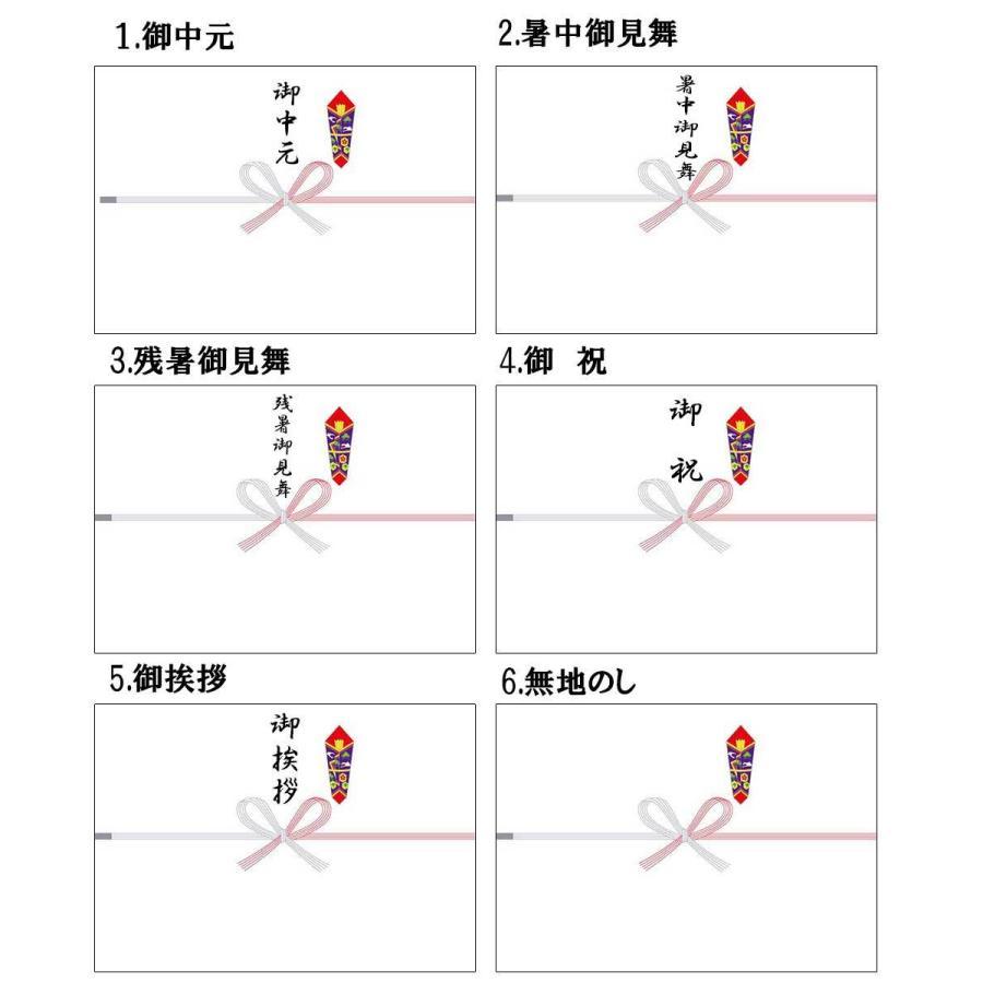 広島県 特製 賀茂鶴 ゴールド 大吟醸 丸瓶 180ml|sakedepotcom|03