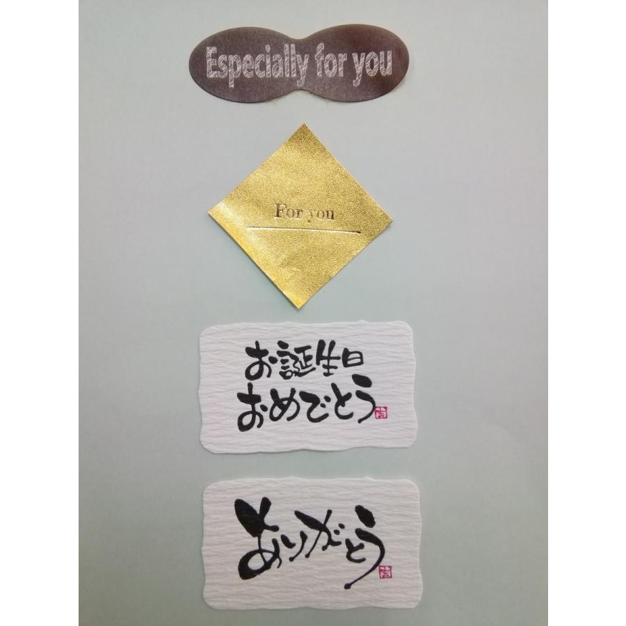 人気 焼酎 ギフト 魔王 中々 720ml プレゼント お祝い お誕生日|sakehonpotauemon|05