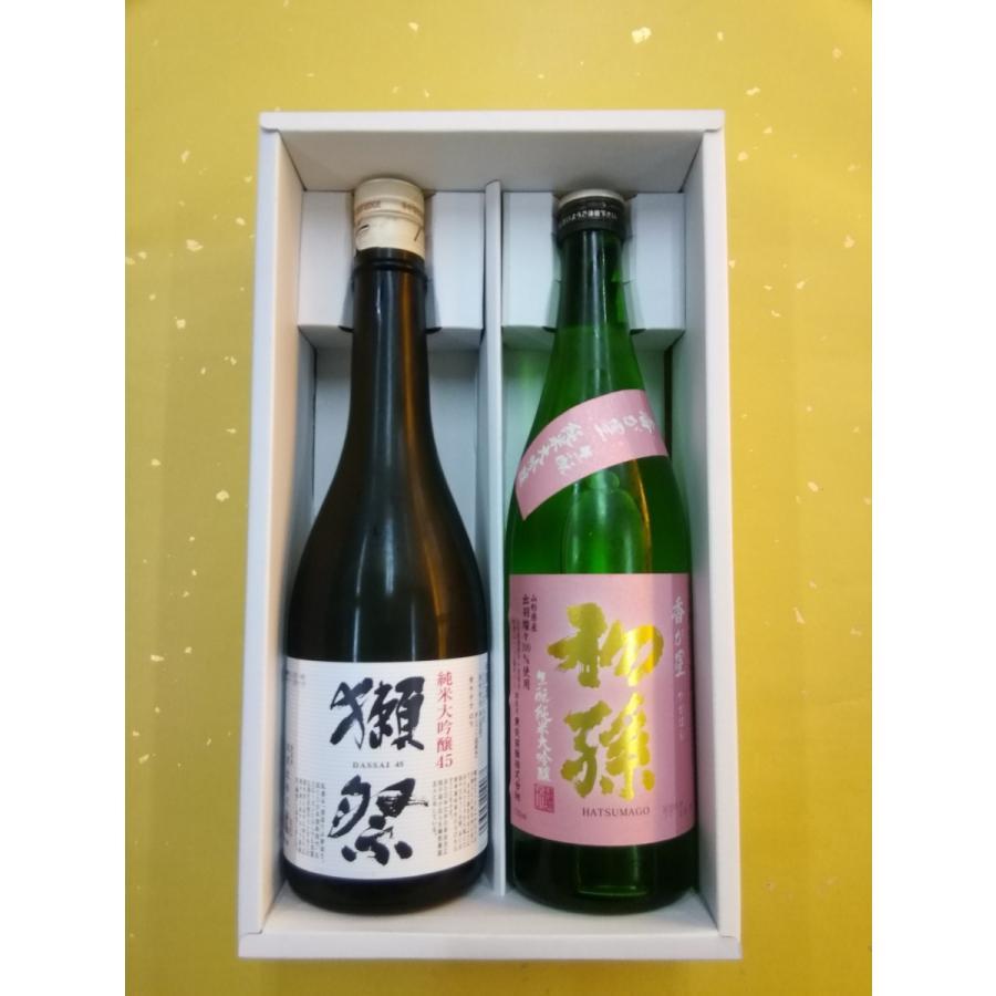 人気日本酒ギフト 獺祭 純米大吟醸45・初孫 純米大吟醸 720ml 純米大吟醸飲み比べ 地酒 プレゼント お誕生日 お祝い sakehonpotauemon