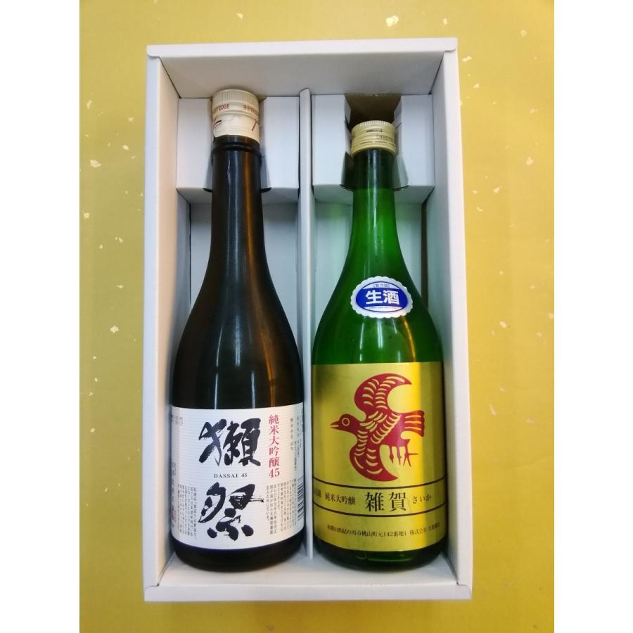人気日本酒ギフト 獺祭 純米大吟醸45・雑賀 生酒 純米大吟醸 720ml 純米大吟醸飲み比べ 地酒 プレゼント お誕生日 お祝い|sakehonpotauemon