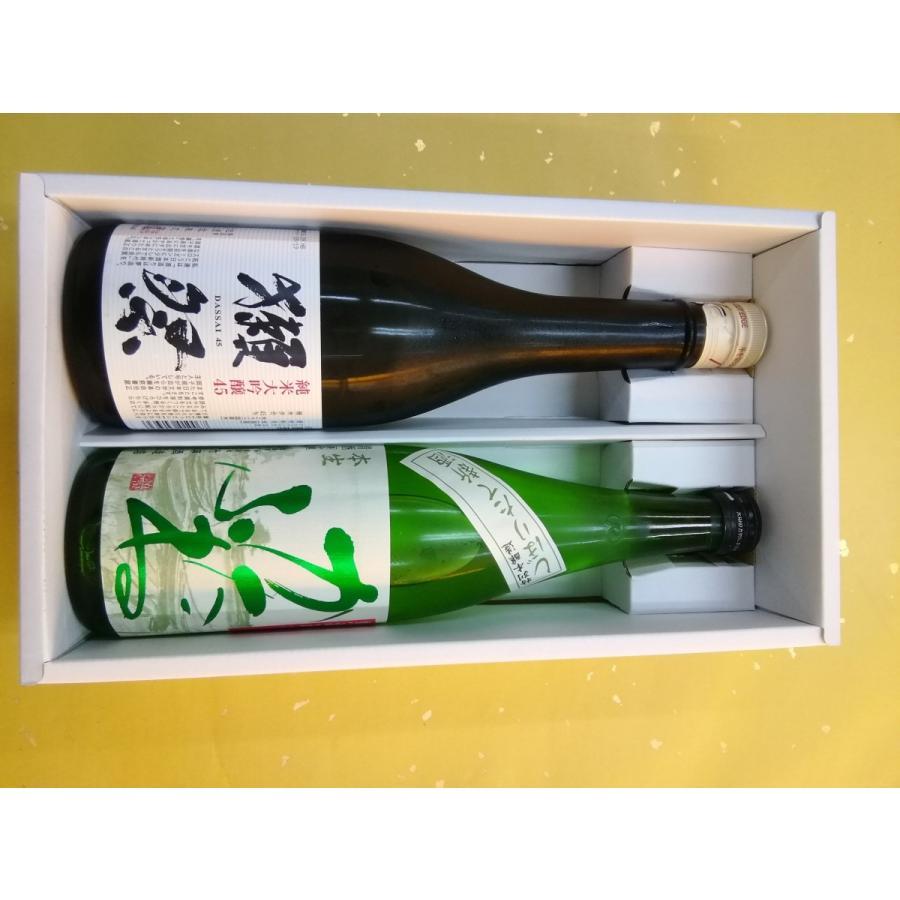 人気日本酒ギフト 獺祭 純米大吟醸45・かたふね 特別本醸造 720ml 地酒 プレゼント お誕生日 お祝い|sakehonpotauemon