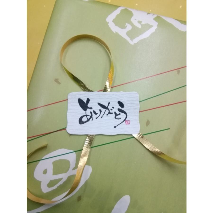 人気日本酒ギフト 獺祭 純米大吟醸45・かたふね 特別本醸造 720ml 地酒 プレゼント お誕生日 お祝い|sakehonpotauemon|04