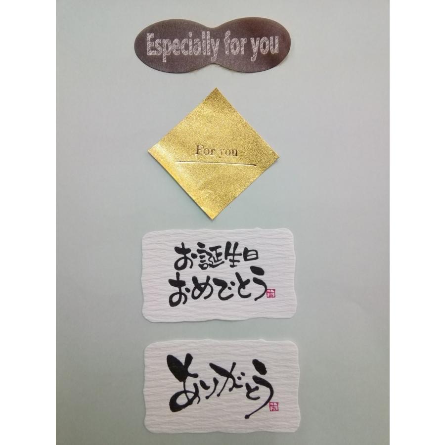 人気日本酒ギフト 獺祭 純米大吟醸45・天の戸 純米大吟醸45 720ml 純米大吟醸飲み比べ 地酒 プレゼント お誕生日 お祝い sakehonpotauemon 05