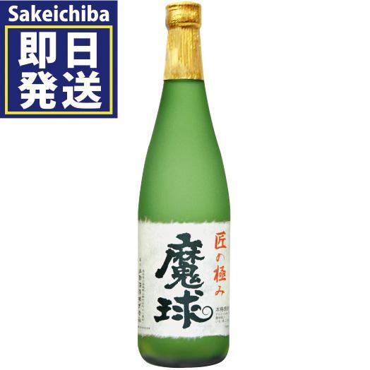 魔球720ml 芋焼酎 山都酒造 sakeichiba
