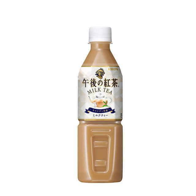 [飲料]2ケースまで同梱可 キリン 午後の紅茶 ミルクティー 500mlPET 1ケース24本入り(自動販売機用 手売り可)キリンビバレッジ sakemakino
