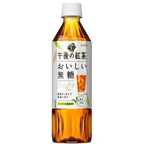 [飲料]2ケースまで同梱可 キリン 午後の紅茶 おいしい無糖 500mlPET 1ケース24本入り(手売り用)(ストレートティー)KIRIN sakemakino