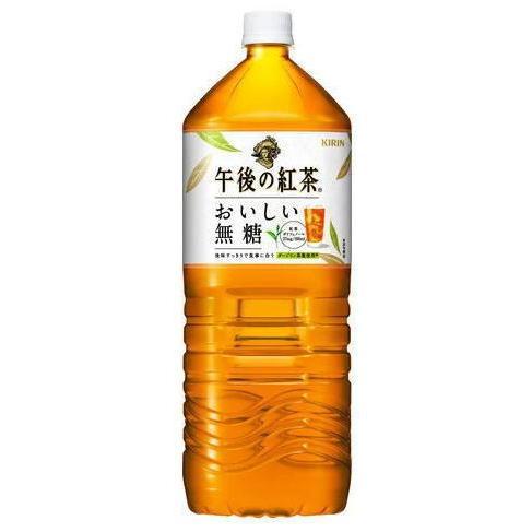 [飲料]2ケースまで同梱可 キリン 午後の紅茶 おいしい無糖 2LPET 1ケース6本入り(2リットル 2000ml)KIRIN|sakemakino