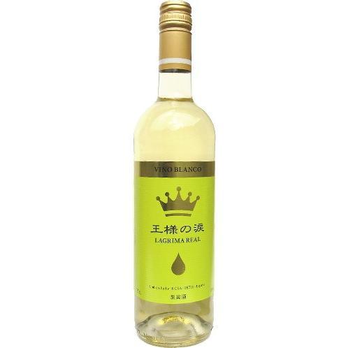 [ワイン]24本まで同梱可 王様の涙(白)750ml 1本(スペイン 正規品 ワンコインワイン)|sakemakino