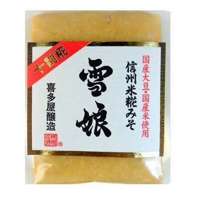 信州味噌 送料無料 雪娘 ゆきむすめ 白味噌450g 十割糀 喜多屋醸造 信州みそ 米味噌|sakenakamura|02