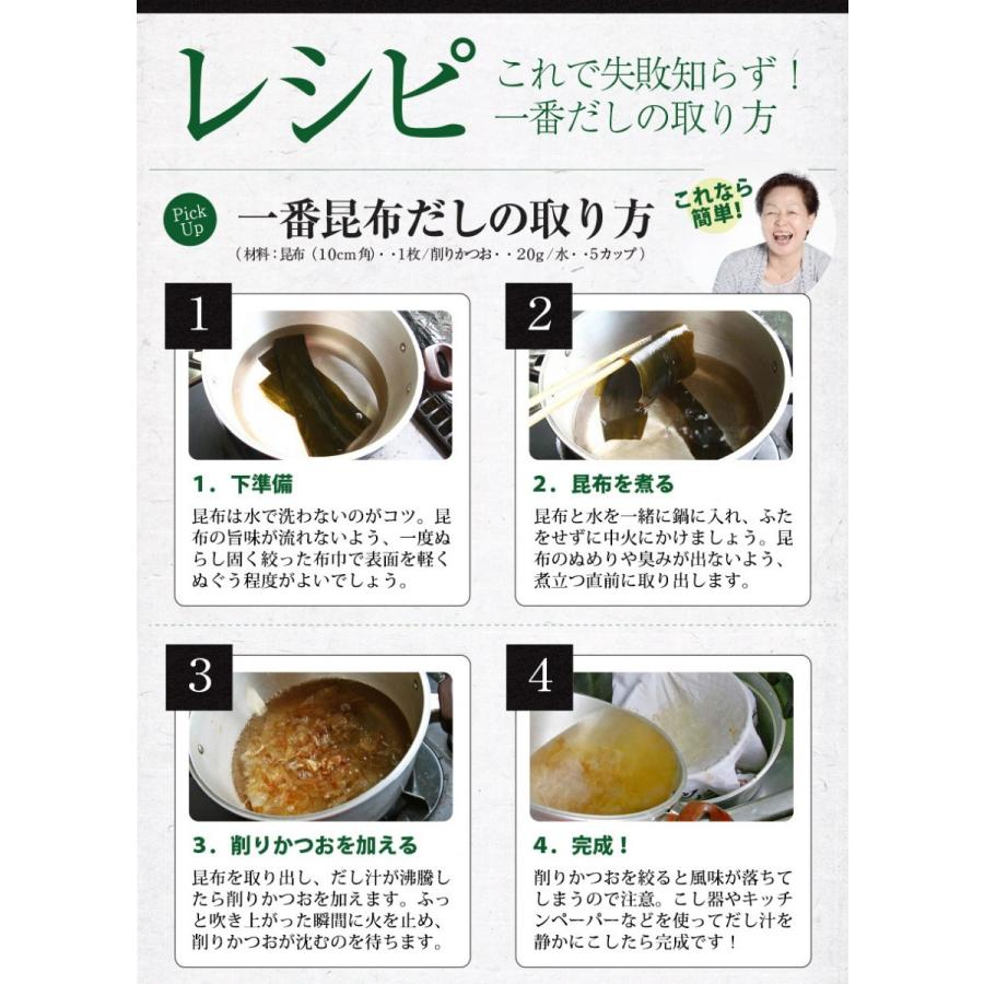 真昆布(切葉)白口浜(業務用) (3kg) / だし昆布 だし用 北海道 大容量|sakenosakana|05