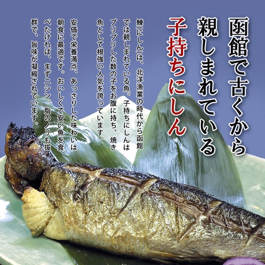 子持ち にしん  (特大サイズ×3尾セット)/ 焼き魚 おかず セット 酒の肴 数の子|sakenosakana|03