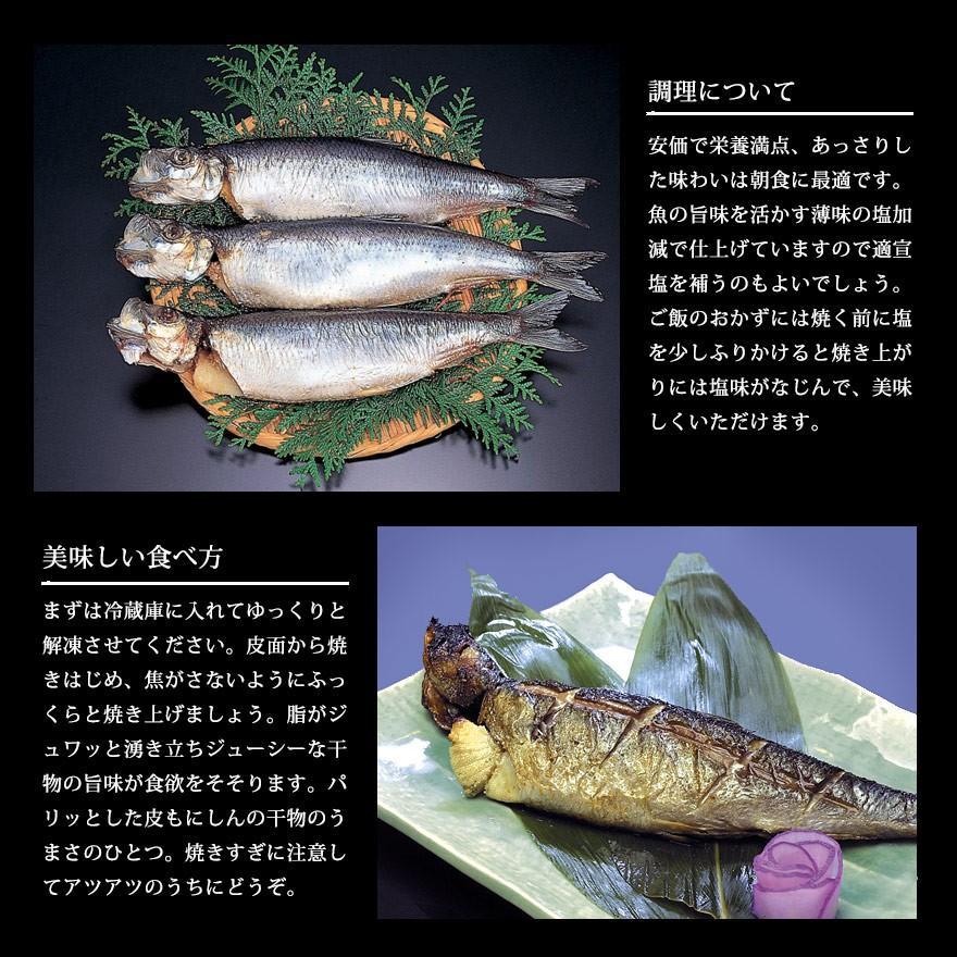 子持ち にしん  (特大サイズ×3尾セット)/ 焼き魚 おかず セット 酒の肴 数の子|sakenosakana|06