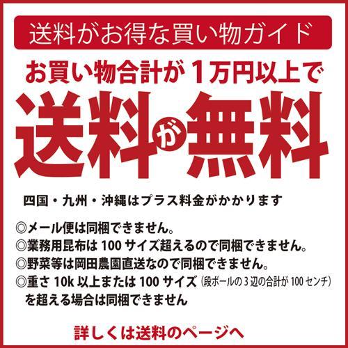 業務用粒うに200g(バフンウニ)|sakenosakana|06
