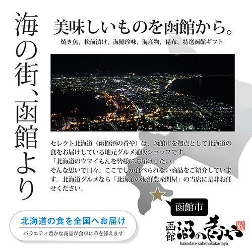業務用粒うに200g(バフンウニ)|sakenosakana|07