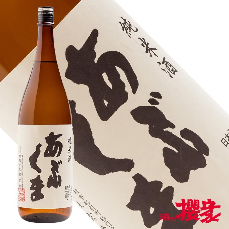 あぶくま 純米酒 1800ml 日本酒 玄葉本店 福島 船引 地酒 ふくしまプライド。体感キャンペーン(お酒/飲料)|sakenosakuraya