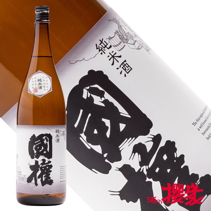 日本酒 国権 純米酒 1800ml 国権酒造 福島 地酒 ふくしまプライド。体感キャンペーン(お酒/飲料)|sakenosakuraya