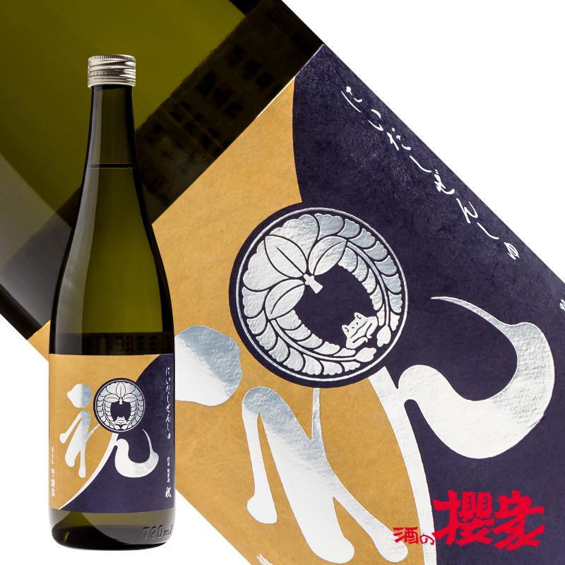 にいだ しぜんしゅ 別注純米酒 祝 720ml 日本酒 酒の櫻家 仁井田本家 自然酒 福島 地酒 ふくしまプライド。体感キャンペーン(お酒/飲料)|sakenosakuraya