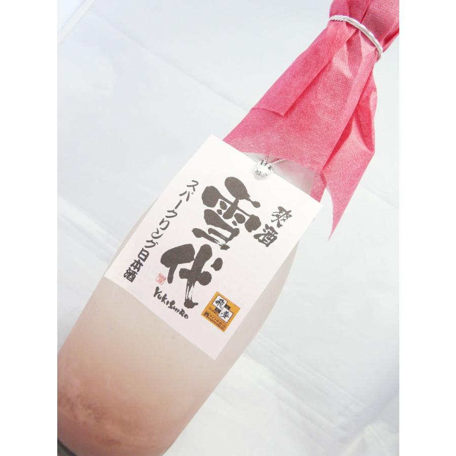 【とっても危険なお酒のピンクバージョン!!】スパークリング日本酒 ピンクの雪代 純米活性にごり酒 開当男山バージョン720ml |sakesawaya