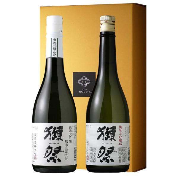獺祭セット(720ml×2 ギフト プレゼント 獺祭 純米大吟醸45 獺祭 純米大吟醸39 正規特約店) sakeweb