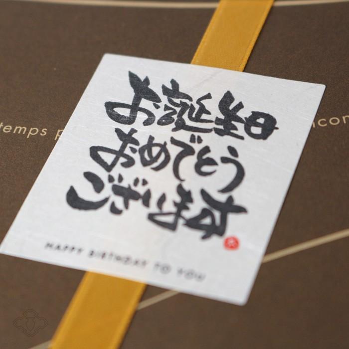 獺祭セット(720ml×2 ギフト プレゼント 獺祭 純米大吟醸45 獺祭 純米大吟醸39 正規特約店) sakeweb 05