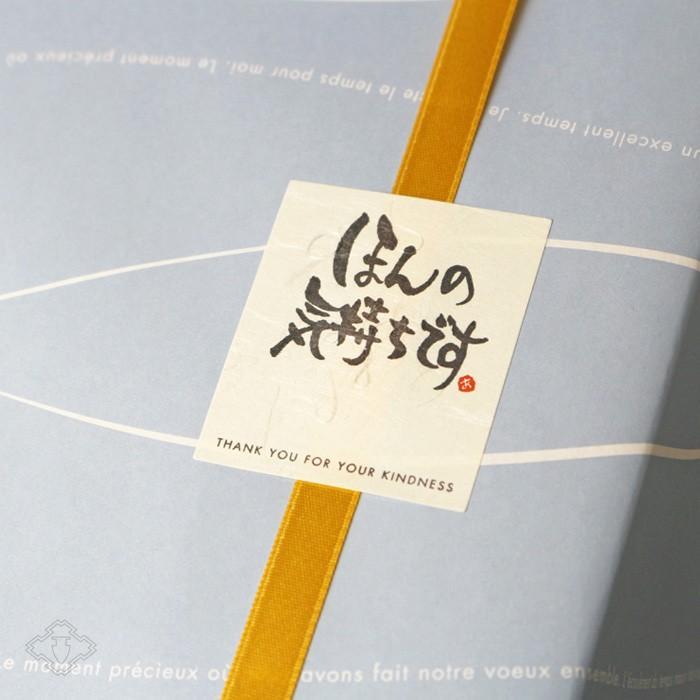 獺祭セット(720ml×2 ギフト プレゼント 獺祭 純米大吟醸45 獺祭 純米大吟醸39 正規特約店) sakeweb 06