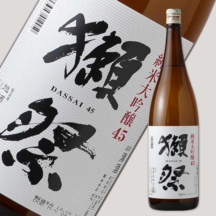 獺祭 だっさい 純米大吟醸45 1800ml 日本酒 旭酒造 正規特約店|sakeweb