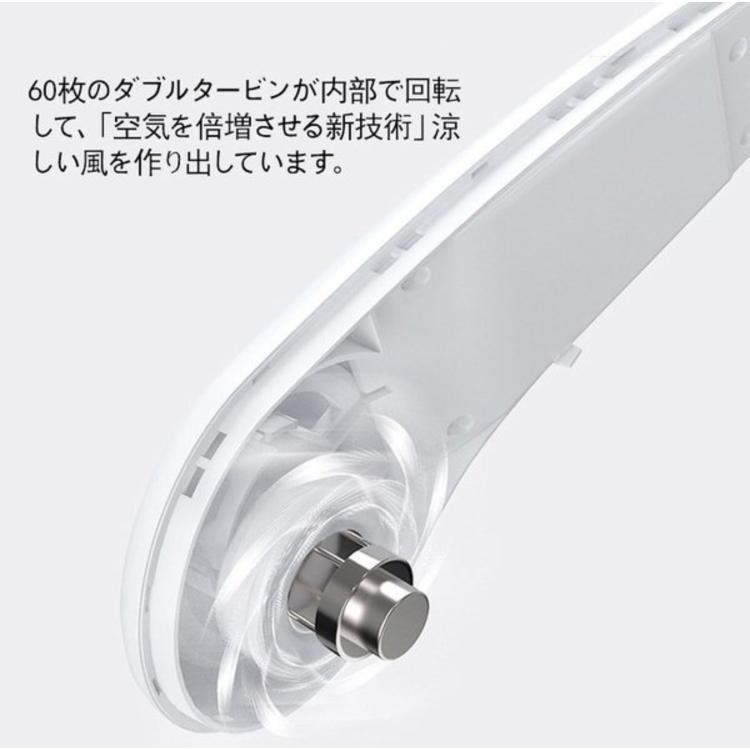 首掛け扇風機 ハンズフリー ポータブルファン羽根なしネックファン USB充電式 3段階調節 首かけ 小型 FAN|sakiluckyshop|07