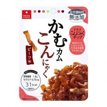 アスザックフーズ 噛むカムこんにゃく ビーフ味 60袋(10袋×6箱) 同梱・き