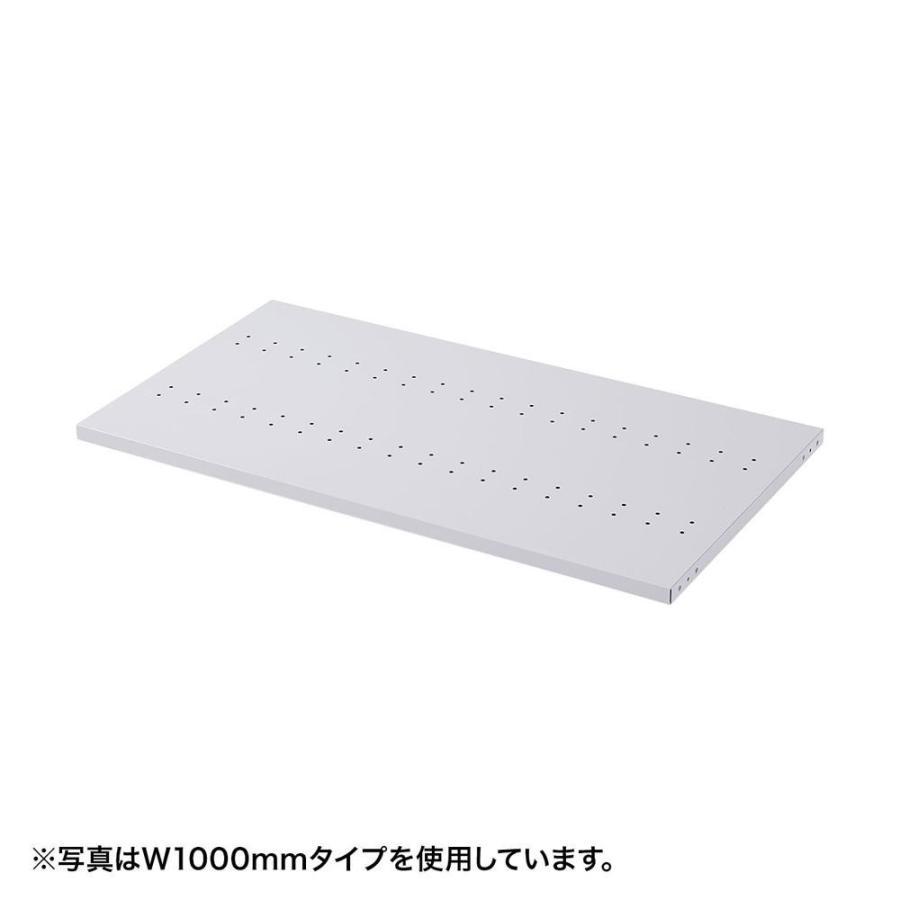 サンワサプライ eラック eラック eラック D500棚板(W1800) ER-180HNT 同梱・代引き不可 841