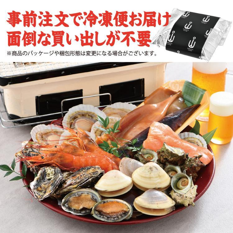 バーベキューセット F 海鮮 BBQセット 3種15品 2〜3人前【冷凍便】|sakudaya|03