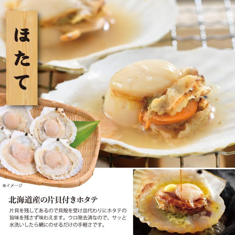 バーベキューセット F 海鮮 BBQセット 3種15品 2〜3人前【冷凍便】|sakudaya|05