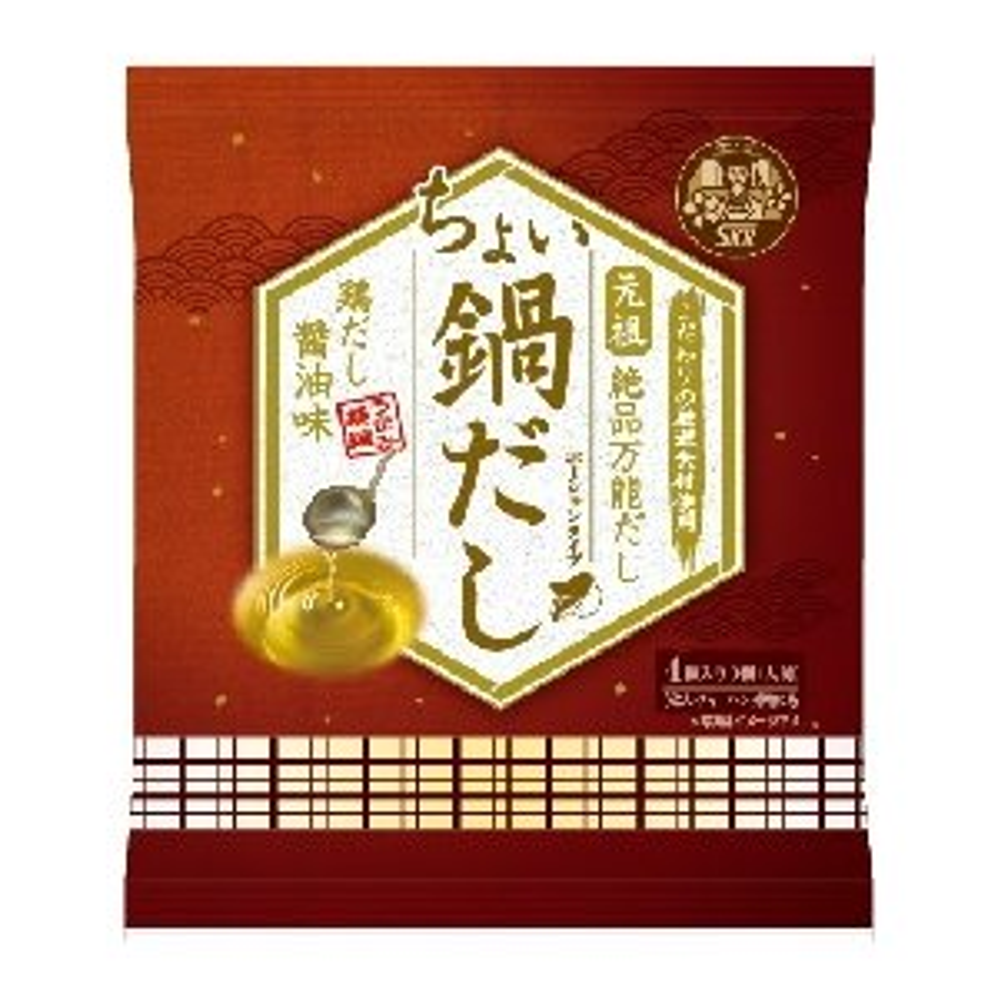 ちょい鍋だし 鶏だし醤油味5袋 秋冬限定品 次回2021年9月頃販売予定|sakura-an