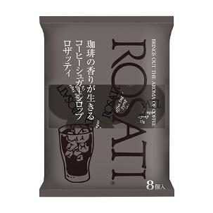 ロザッティシロップ6袋|sakura-an