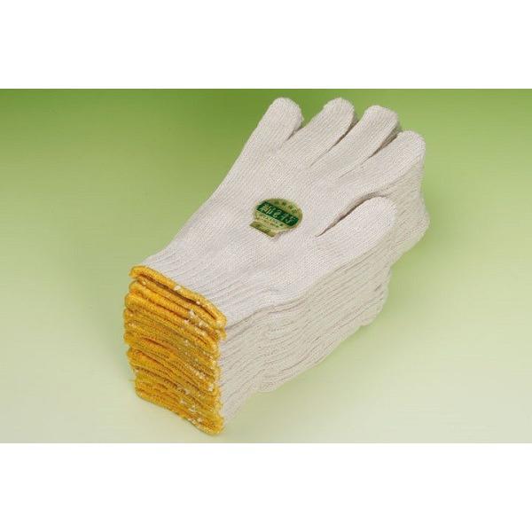 特紡手袋 2本 600g  生成  松 イエロー720双(60ダース)