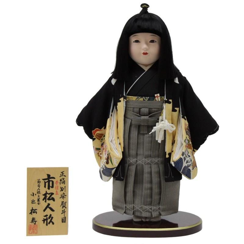 市松人形 正絹一越熨斗目 男 CY21211 幅35cm 3mk76 松寿